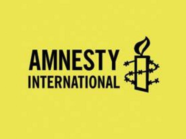 Amnesty International Toulouse